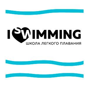 iloveswimming2